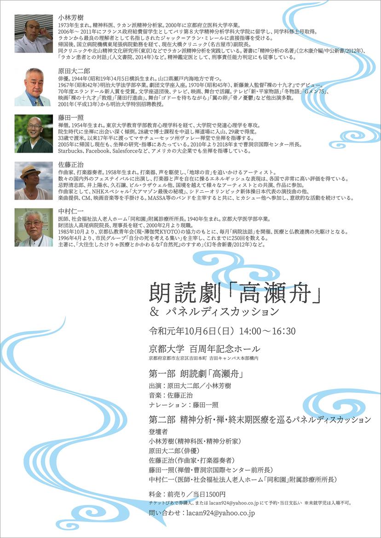 f2fe667cb0 問合せ:lacan924@yahoo.co.jp
